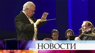 В Сочи выступили виолончелист Сергей Ролдугин и Симфонический оркестр под руководством Юрия Симонова
