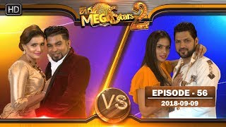 Hiru Mega Stars 2 - 09th September 2018