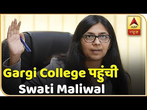 Gargi College case: