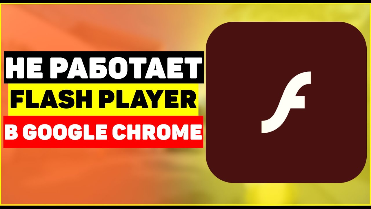 how to change default video player in google chrome