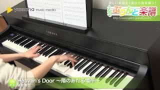 使用した楽譜はコチラ http://www.print-gakufu.com/score/detail/15157...
