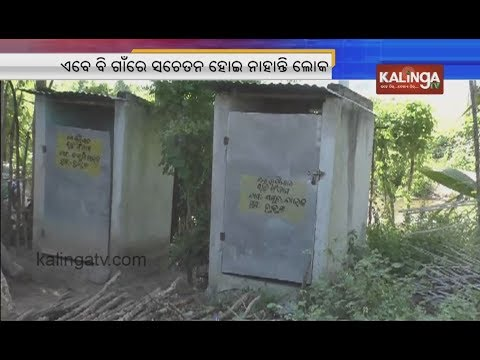 Today is World Toilet Day