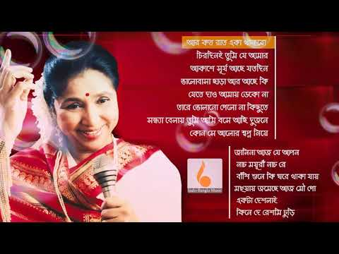 Best of Asha Bhosle Bengali songs