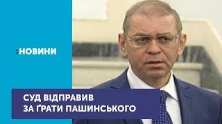 Qadar dekabr majmuasi orqasida ex-MP bo'ladi, 4, Sergey Pashinsky
