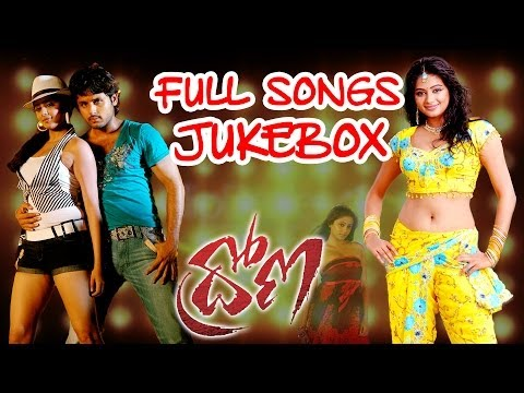 Drona (ద్రోణ) Movie || Full Songs Jukebox || Nithin, Priyamani