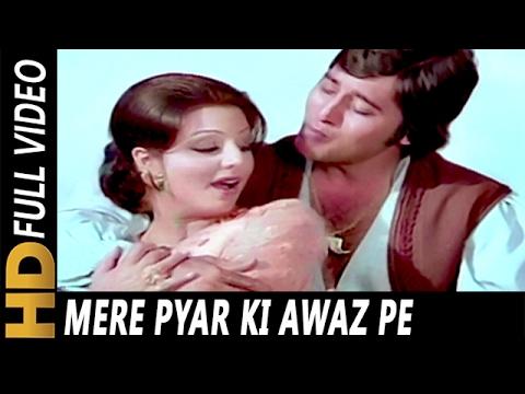 Mere Pyar Ki Awaz Pe Chali Aana | Mohammed Rafi, Lata Mangeshkar | Raaj Mahal Songs | Vinod Khanna