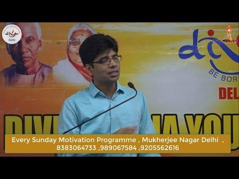 """Awakening The Inner-self"" || Manish Kr. Singh  (Co-ordinator DIYA Delhi)"