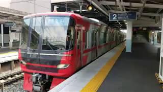 名鉄9500系(9501F)普通金山行き 神宮前発車