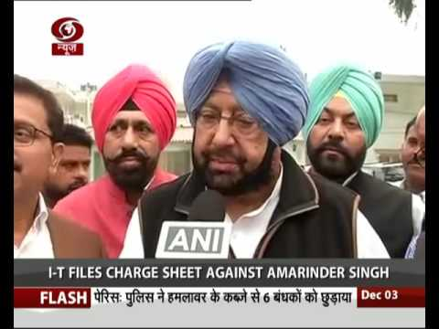 IT files charge against Amrinder singh in foreign assets tax evasion case