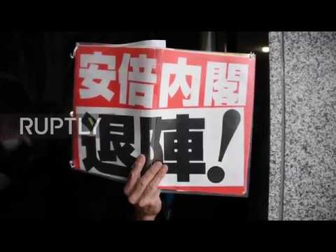 Japan: Protesters pile pressure on Abe's school land scandal