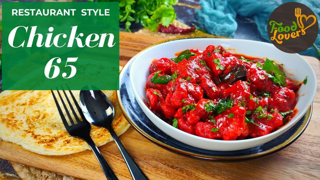 Chicken 65 with Gravy Recipe - Hot & Spicy Chicken 65 Recipe