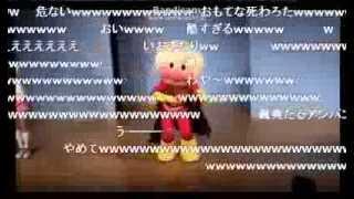 【エフェクト付けた】踊りにキレがありすぎるアンパンマン※コメ付き thumbnail