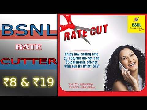 BSNL New Rate Cutter Plans- RS.8 and Rs.19