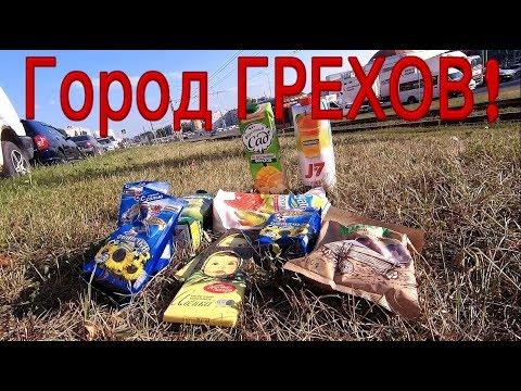 22 августа 2019, Старый Оскол! Вся еда за 700 рублей в Пятёрочке!