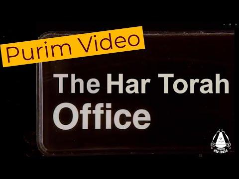 The Office - Yeshiva Har Torah Edition