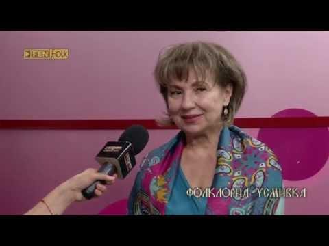 Фолклорна Усмивка // Ваня Монева и Александър Райчев