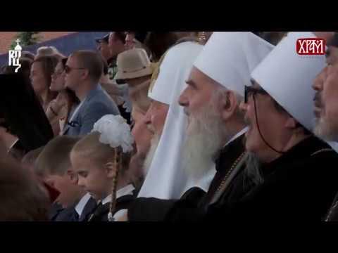 Српски и Руски Патријарх присуствовали концерту на Црвеном тргу у Москви