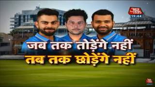 Ind Vs Eng 2nd ODI Pre Match Analysis   Ind Beat Eng by 8 Wickets in 1st ODI   C