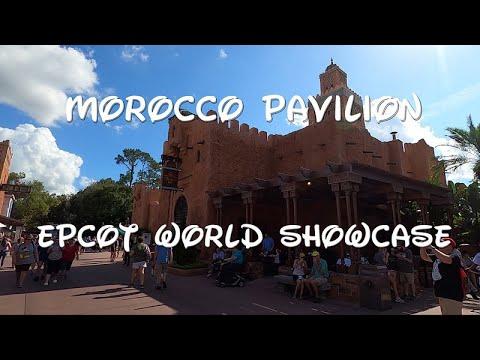 Morocco Pavilion at Epcot World Showcase