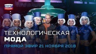 ИИ и мода | Яндекс.Авто распознает водителя | Первый сериал, снятый в космосе
