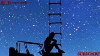 Amar Bhindashi Tara | Chondrobindu | Sad WhatsApp Status | মোনের ডায়রি
