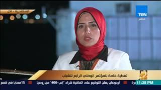 رأي عام - أسماء ناصر تروي قصة مشاركتها على المسرح اما الرئيس