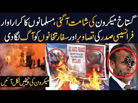 Muhammad Usama Ghazi: Gutakh Macron Ki Shamat Aa Gayi, Muslim Mumalik Aur Awam Ka Karara Jawab