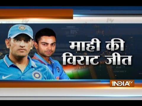 INDvsNZ, 3rd ODI: Virat Kohli's 26th ODI ton helps India beat New Zealand by seven wickets