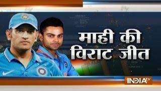 IND vs NZ, 3rd ODI: Virat Kohli's 26th ODI Century (154 Runs) Helps India Win by 7 wickets