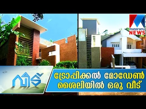 A Tropical Modern House In Kannur Manorama News Youtube - The-sieben-residence-by-oomen-architects
