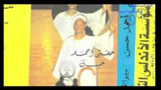 حفنى احمد حسن - زغروطة ياحبايب / HEFNY AHMED HASSN - ZAGHROTA YA HABAYEB