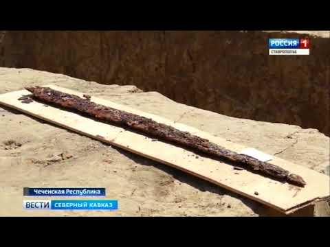 Достать из-под земли. В Чечне ведутся раскопки древних курганов