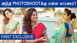 ramya-pandian-reveals-about-saree-photoshoot-first-exclusive-interview-hindu-tamil-thisai