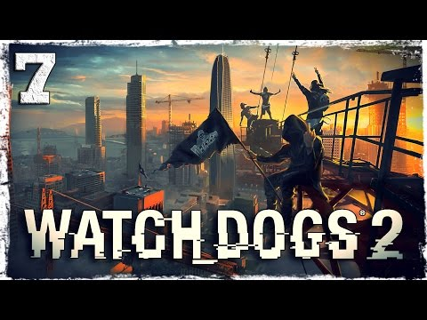 Смотреть прохождение игры Watch Dogs 2. #7: HAUM 2.0 (1/2)