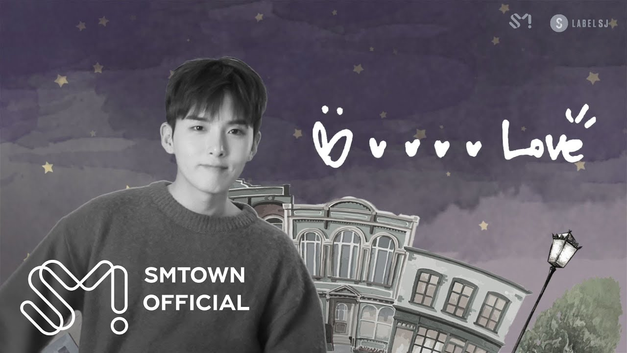 ryeowook-려욱-우리의-거리-one-and-only-special-video
