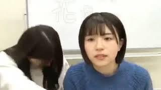 抱きしめてやる 富田鈴花 松田好花