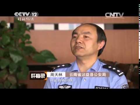 20140727 忏悔录 劫缘瞬间