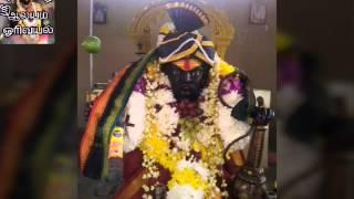 karupu vadivam pontavaram :கருப்பு வடிவம் பூண்ட