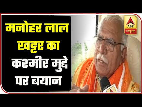 Abrogation Of Article 370 Will Help Us In Haryana: Manohar Lal Khattar | ABP News