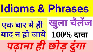 idioms & Phrases Trick based  By Ramair