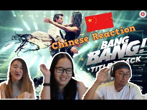 Chinese React to Bang Bang Title Track - Lyrical | BANG BANG! | Hrithik Roshan & Katrina Kaif |