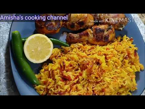 How to cook the   perfect rice. Ruuza bareddu. Oromo food recipe. Ethiopian food