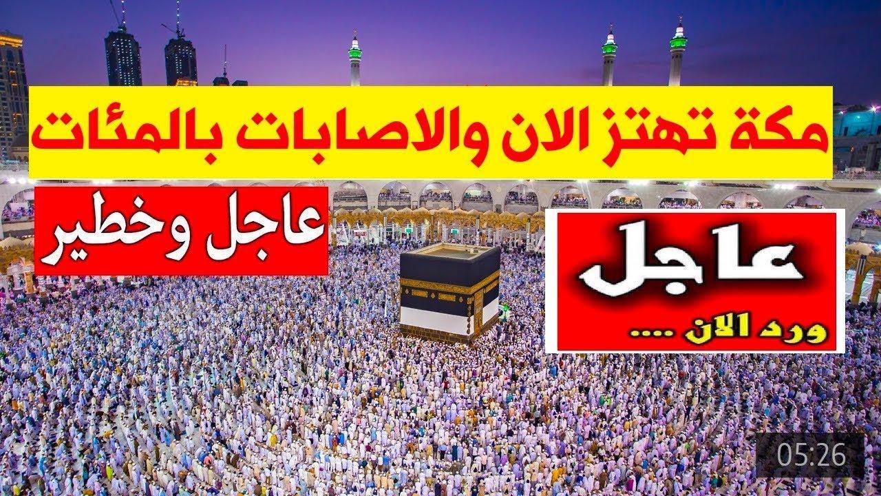عااحل وردنا الان .. السعودية تهـ ـ ـتز قبيل قليل بهذا الخبر الغير مسبوق !!!