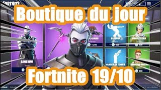 [ Fortnite] The shop of the day 19 October ( Skin SANCTUM )