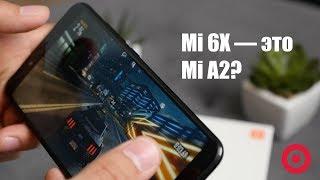 Обзор Xiaomi Mi 6X (Mi A2) — самый ожидаемый смартфон?