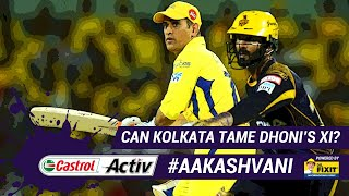 #IPL2019: Can #KKR tame table-toppers #CSK? 'Castrol Activ' #AakashVani, powered by 'Dr. Fixit'