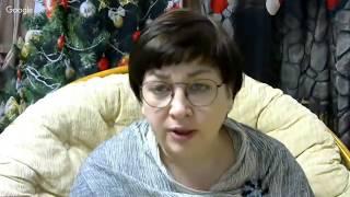 Прямой эфир ,,Прогнозы на ЯНВАРЬ(индивидуально) с Таро-психологом Еленой Березиной.