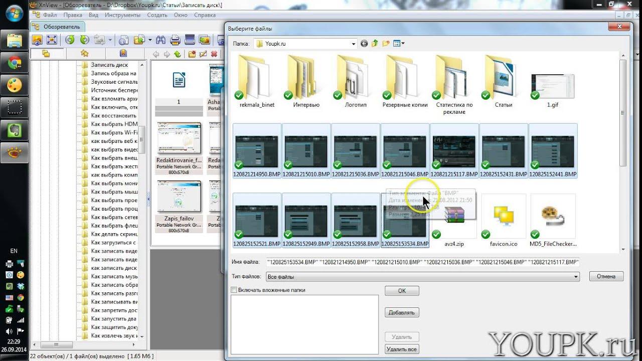 Как создать PDF файл из картинок - YouTube
