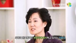워크앤라이프_요양보호사 3_한국고용정보원