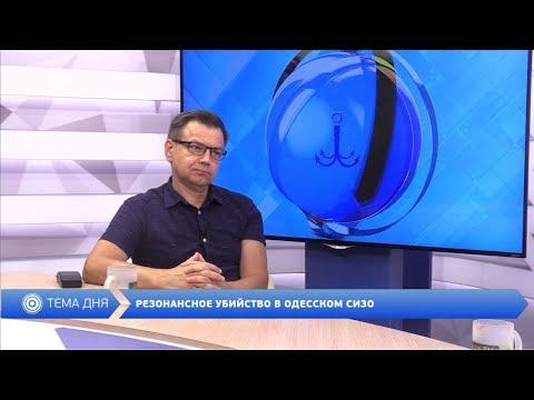 DumskayaTV: Вечер на Думской. Владислав Сердюк, 18.08.2017